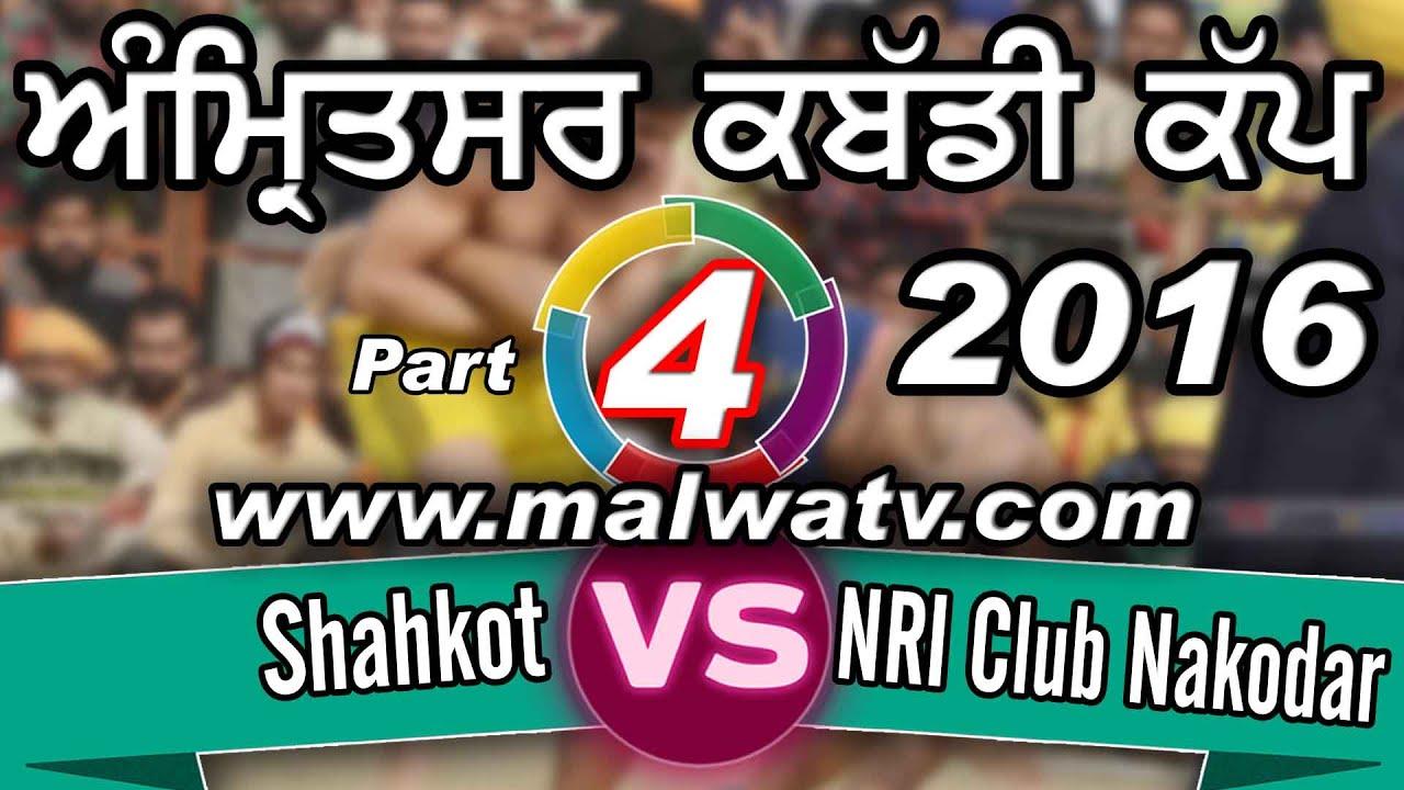 AMRITSAR KABADDI CUP - 2016 ! QUARTER FINAL 4th ! FULL HD ! Part 4th