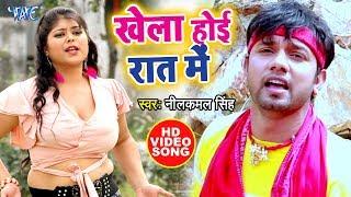 खेला होई रात में - #Video Song - #Neelkamal Singh, Priyanka Singh | Superhit Video Song