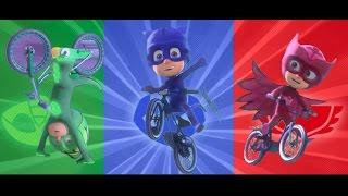 Кручу, кручу, кручу педали. Герои в масках велосипед песенка крути педали.