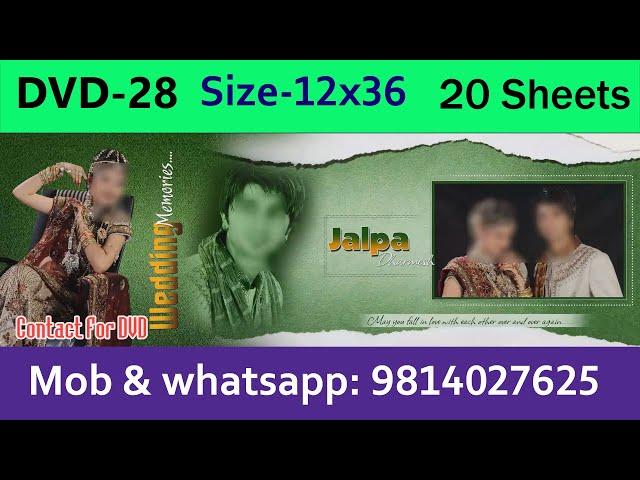 DVD 28, PSD Sheets  12x36 For Krizma Album ( 20 Sheets )