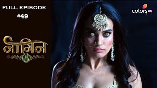 Naagin 3 - Full Episode 49 - With English Subtitles