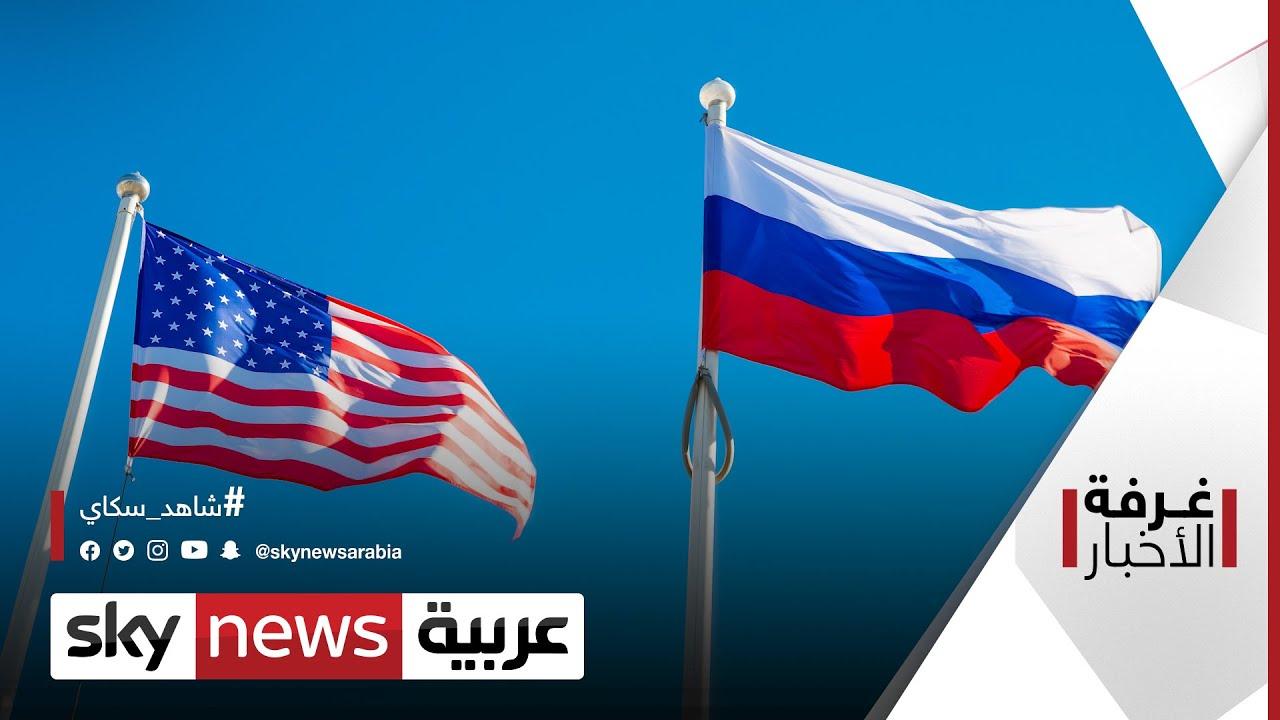 هل روسيا في مواجهة أوروبا وواشنطن معا؟ | #غرفة الأخبار  - نشر قبل 2 ساعة