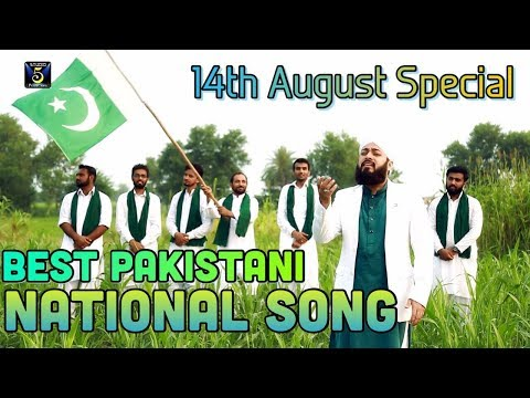 Pakistan National Song - Sohni dharti allah rakhe - Usman Ubaid Qadri - Released by STUDIO 5