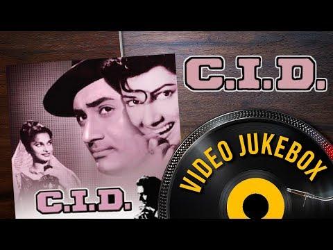 C.I.D. (1956) Songs | Dev Anand, Shakila, Waheeda Rehman | O. P. Nayyar Hits | Popular Hindi Songs