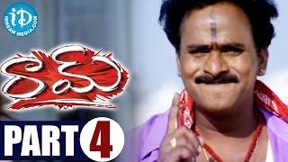 Raam Full Movie Part 4    Nitin, Genelia D'Souza    N Shankar    Yuvan Shankar Raja