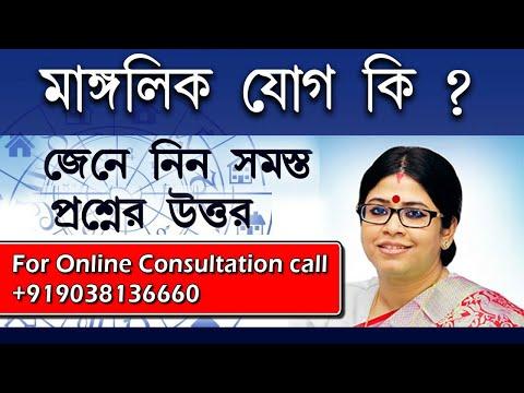 Dr  Sohini Sastri    Astrology Talk-show with Kolkata TV    Episode 9