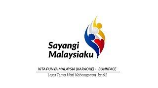KITA PUNYA MALAYSIA (KARAOKE) - BUNKFACE (Lagu Tema Hari Kebangsaan Malaysia ke 61)