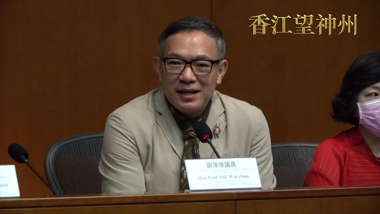 建制派召開記者會:許智峰搶政府女職員的手機有足夠理據譴責 - YouTube
