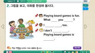 역동초등학교 6학년 영어 No. 26  Lesson 1…