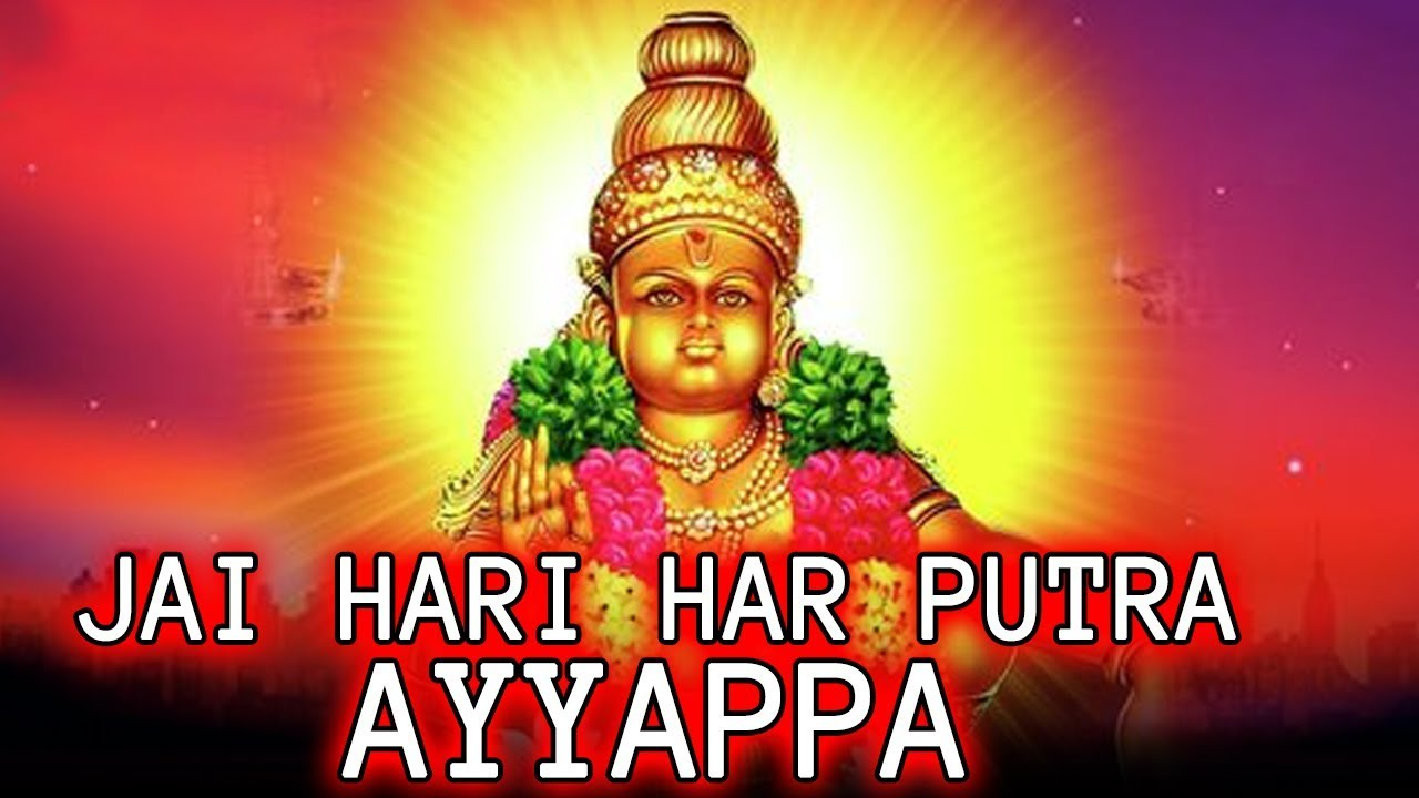 Jai Hari Har Putra Ayyappa - Shabarimalai Swami Ayappa - Devotional Movie - Sanjay, Sridhar