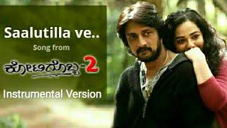 Saaluthillave Kannada Song | Kotigobba 2 | Kannada Instrumental Songs | Kannada Instrumental Music