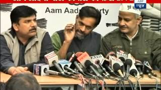 We will take legal action if we do not get raw footage by 3 pm: AAP