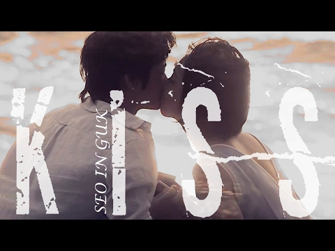 SEO IN GUK (서인국) - 💋 KISS Compilation + Making Video