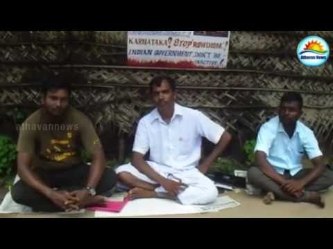 Kaveri river water issue -  hunger strike in the Jaffna