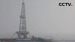 准噶尔盆地南缘中段发现千亿立方米气藏 |《中国新闻》CCTV中文国际 - YouTube