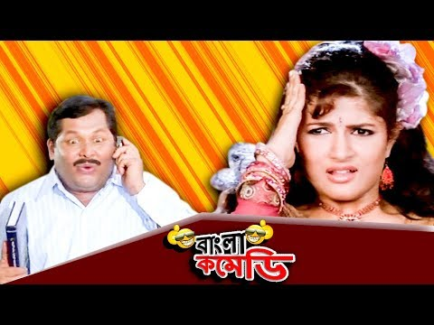 Jhornar Shobdo in Toilet|Kharaj Mukherjee Comedy|HD|Superhit Comedy Videos|Bangla Comedy