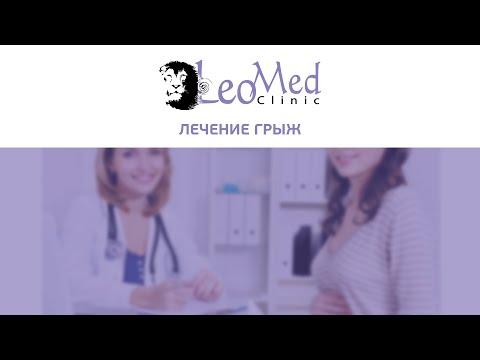 Пупочная грыжа у взрослых – Симптомы – Причины – Лечение