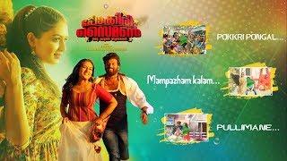 Pokkiri Simon   Juke box   Sunny Wayne   Prayaga Martin   Gopi Sunder