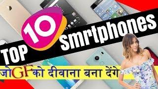 Top 10 Smartphones, What