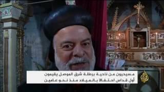 أول قداس لعيد الميلاد منذ عامين بشرق الموصل