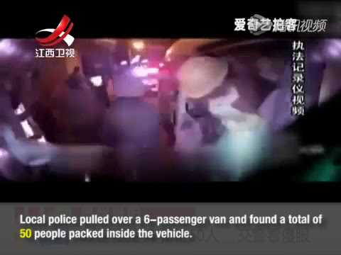 50 passengers found packed in a 6 passenger van in southwest China