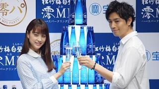 俳優の山本美月さんと斎藤工さんが2017年4月17日、都内で行われ...