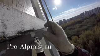 видео Заделка стыковых швов в панельных домах. Герметизация швов. Утепление квартиры в панельном доме