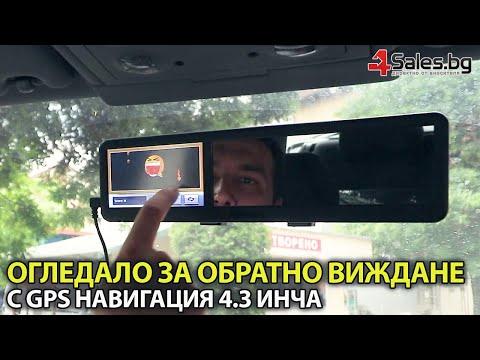Огледало за обратно задно виждане с GPS навигация 4.3 инча, Bluetooth Noyokere 7
