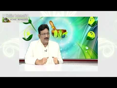 A must watch video to get precious information on Unani Treatment, Home Remedies & Health