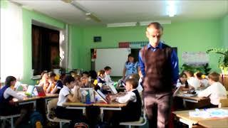 Интегрированный урок математики, окружающего мира и технологии в 4 классе