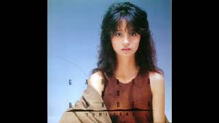 From Yumi Yano: Garusu No Border (1985) -- http://www.fondsound.com.