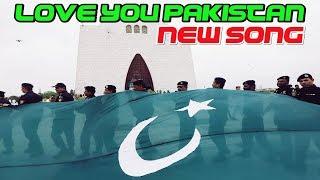 vuclip LOVE YOU PAKISTAN (Urdu)   Singer: Fahim Jafri   2018 Election Song