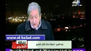 بالفيديو.. عمر عبدالعزيز: خزينة اتحاد النقابات الفنية لا تتعدى الـ 20 ألف جنيه