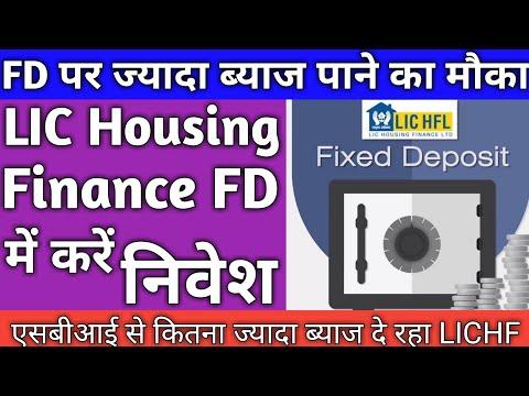 lic-housing-finance-में-करें-निवेश,-#fd-पर-1.75%-ज्यादा-ब्याज-पाने-का-मौका,-lichf,#lic-fixed-deposit