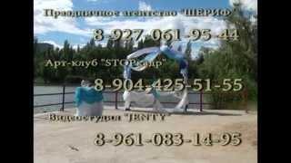 Выездная регистрация г.Михайловка