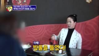 26년 경력 민혜경 무속인 표정에 손님이 벌벌 떠는 이유는?_채널A_관찰카메라 24시간 141회