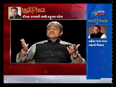 FACE TO FACE WITH NCP LEADER PRAFUL PATEL