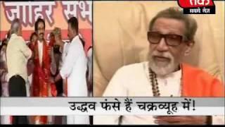 I am the father of Marathi politics : Bal Thackeray 4 of 4