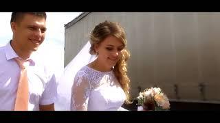 Классный свадебный клип
