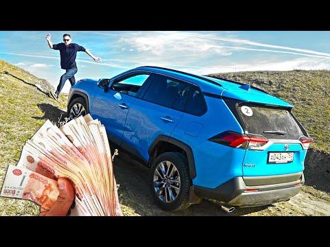 Сколько-сколько теперь стоит РАВ4?! Тойота, вы вообще цены на Тигуан видели?