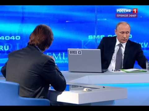 Путин: 'Мистрали' не