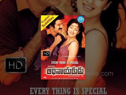 Adhinayakudu Telugu Full Movie | Balakrishna, Lakshmi Rai, Saloni | Parachuri Murali | Kalyani Malik