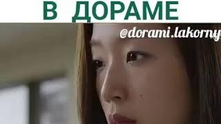 Клип из Дорамы Кто ты школа 2015