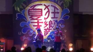 《夏末狂響迎新晚會》耀華& Roxy 戴佩妮- 窗外