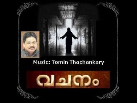 Vachanam - Christian Devotional songs Malayalam - Full Album