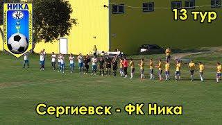 видео Туры в Самарскую область. Отдых в Самарской области в 2018 году по цене от 8184 рублей