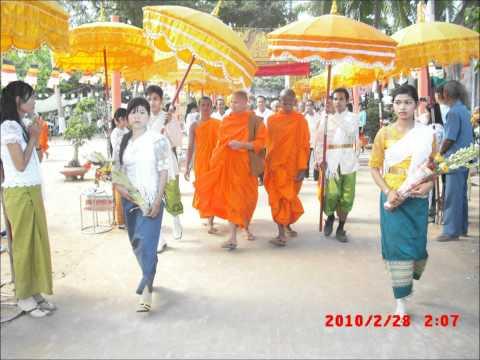 Khmer Krom 2010