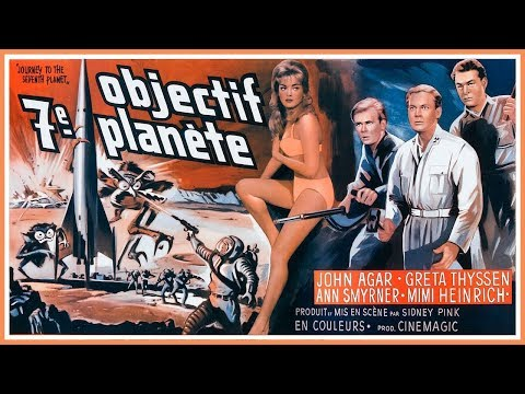 Journey To The Seventh Planet (1962) Trailer - Color / 2:06 mins