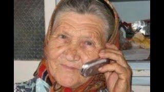 """""""Ваш внук попал в ДТП, он виновен, нужны деньги"""". Ответ бабушки обескуражил мошенников"""