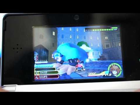 "[3DS]Kingdom Hearts 3D - how to guard Secret Boss ""Julius"" Attack"